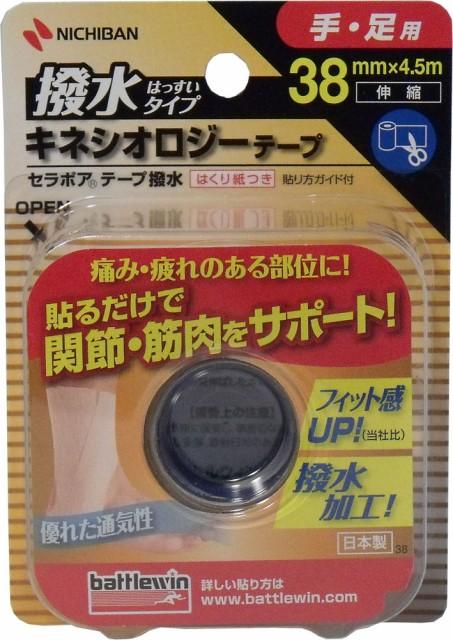 ニチバン バトルウィン キネシオロジーテープ ...