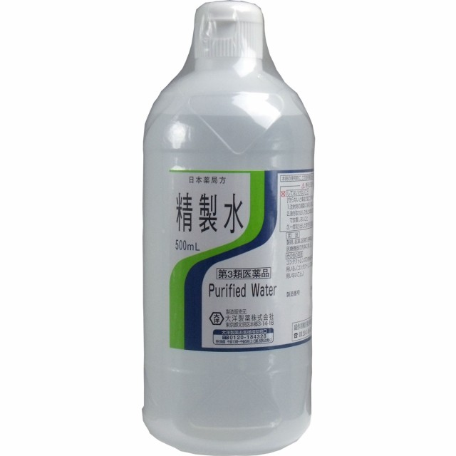 【第3類医薬品】 日本薬局方 精製水 500m...
