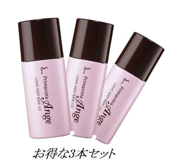 【メール便送料無料♪】【3本セット】花王 ソフィ...