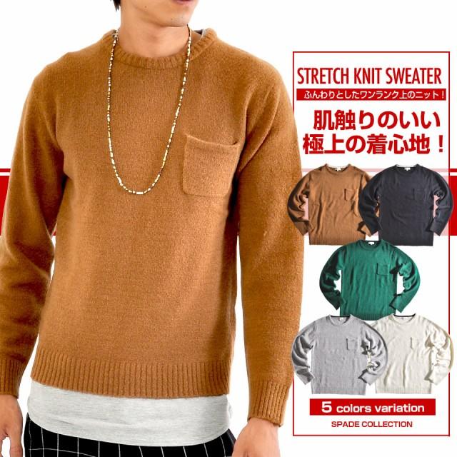 【e266】 / セーター メンズ ニット クルーネック...