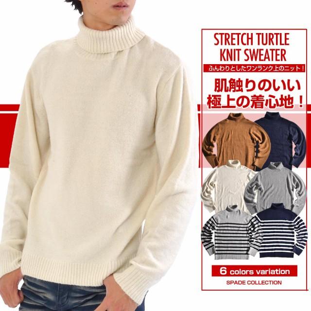 【e267】 / タートルネックセーター メンズ ニッ...