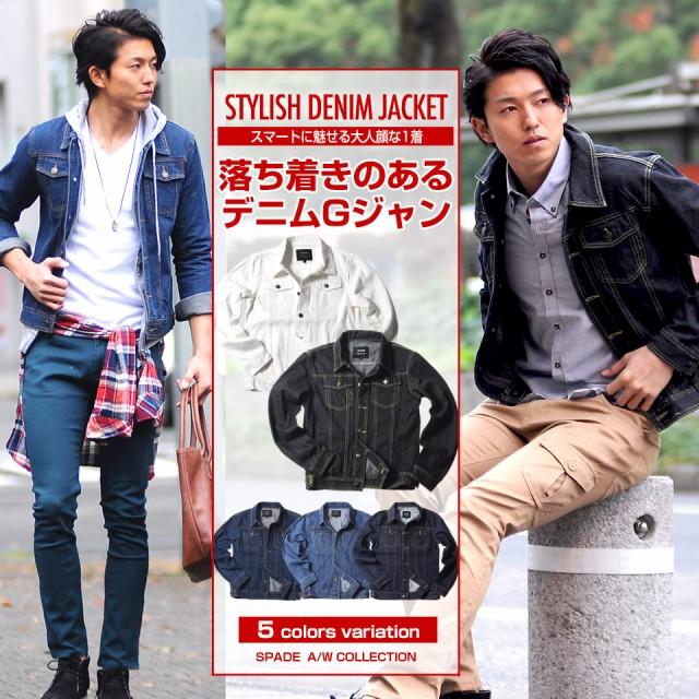 【e013】 / デニムジャケット メンズ Gジャン ジ...
