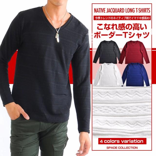 【e274】 / Tシャツ ボーダー 長袖 ロングTシャツ...