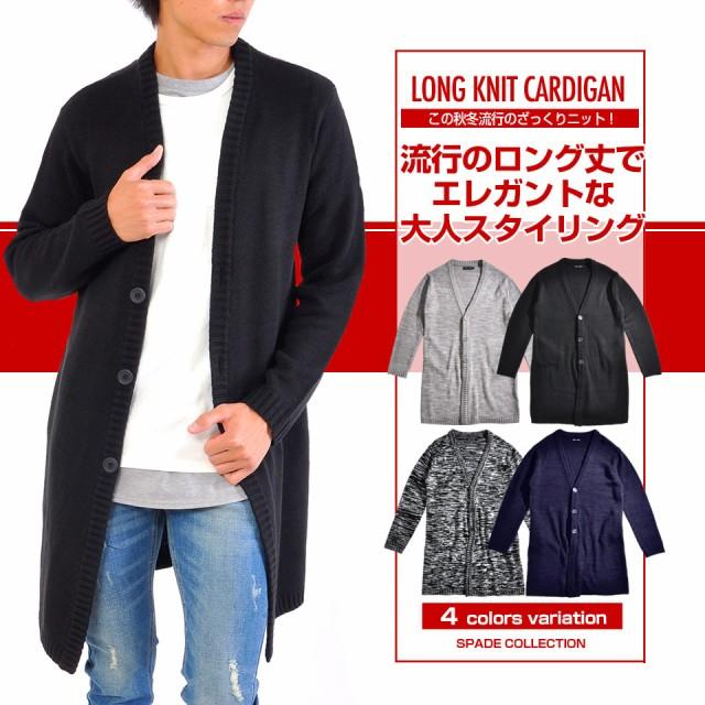 【e277】 / ロングカーディガン ロング丈 ロング ...