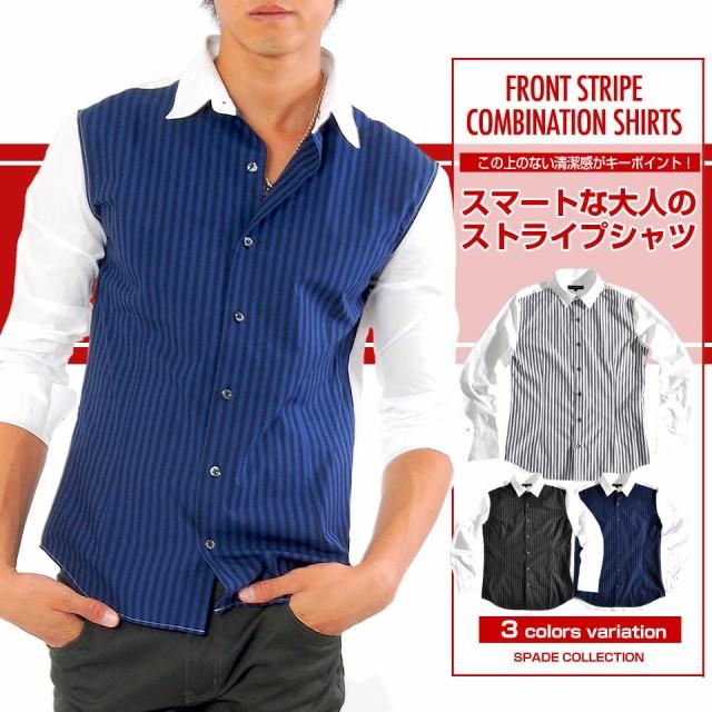 【e294】 / シャツ メンズ  ストライプシャツ 日...