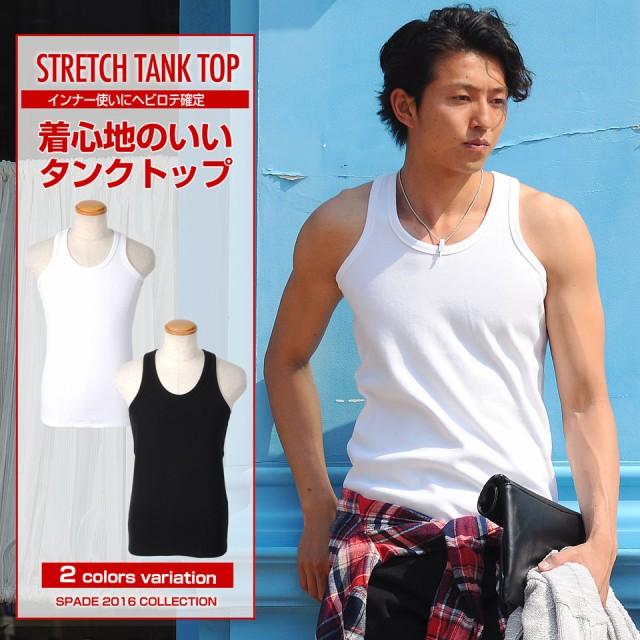 【e149】 / タンクトップ メンズ ストレッチ TANK...