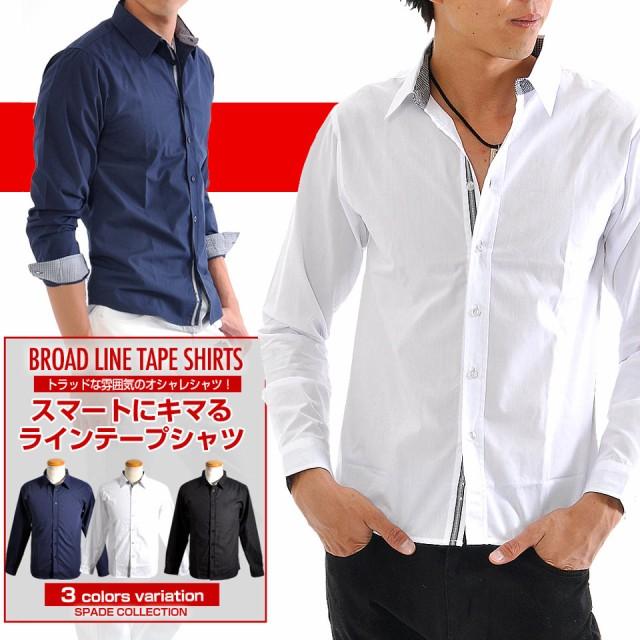【e238】 / シャツ メンズ Men's 長袖 ブロード ...