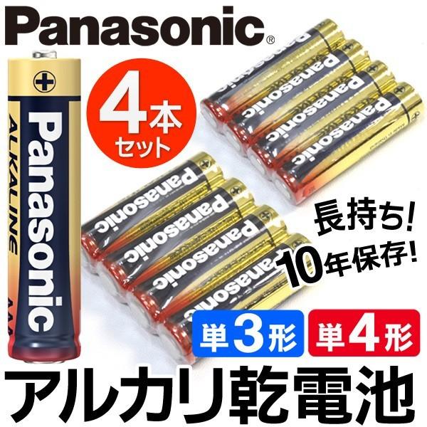 Panasonic パナソニック 単3形/単4形 アルカリ乾...
