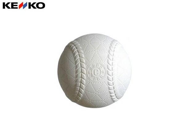 ナガセケンコー:軟式用試合球 C号球(1個売り)【K...