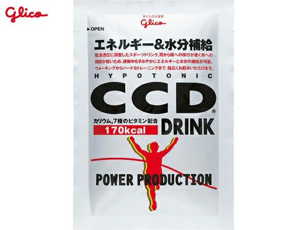 【返品・交換不可】グリコ:CCDドリンク【Glico ...