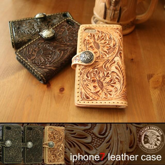 iPhone7/アイフォン7/アイフォン/ケース/カバー/...