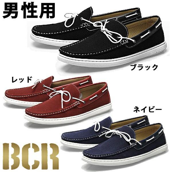 BCR BC720 パンチングカジュアルシューズ  男性用...