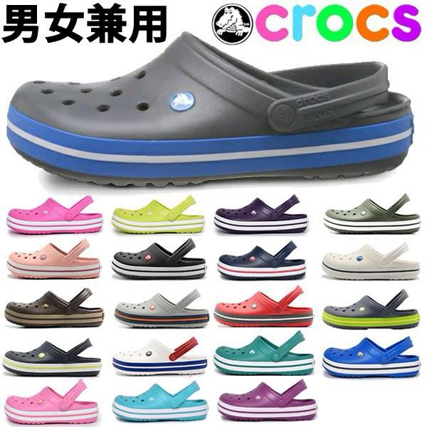 クロックス クロックバンド  男女兼用 CROCS croc...