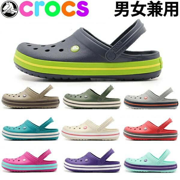 クロックス クロックバンド 男女兼用 CROCS CROCB...