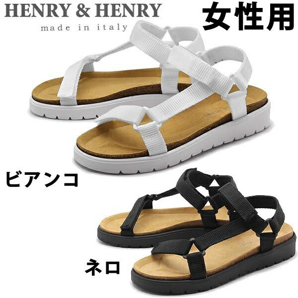 ヘンリーヘンリー アマンダクロード 女性用 HENRY...