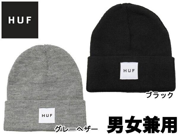 ハフ ボックス ロゴ ビーニー 男女兼用 HUF BOX L...