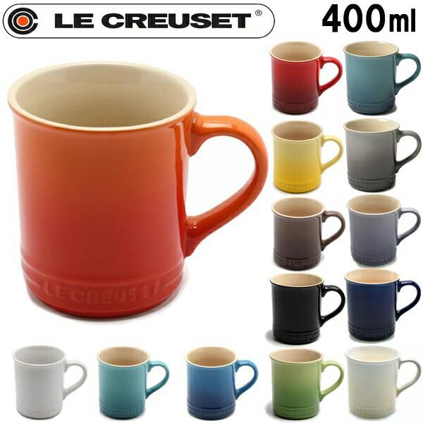 ルクルーゼ マグカップ 360ml LE CREUSET MAG CUP...