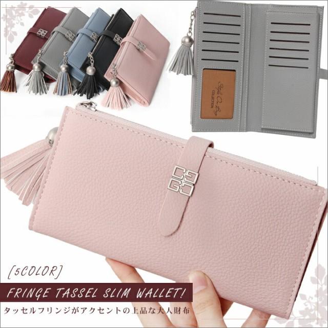 長財布 レディース 財布 かわいい 薄型財布 レデ...