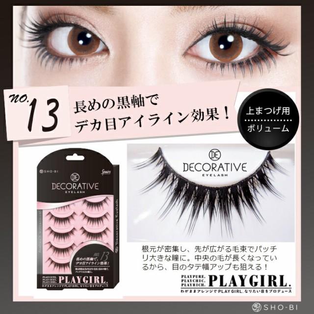 【送料無料】PLAY GIRL( プレイガール )No.13 ...