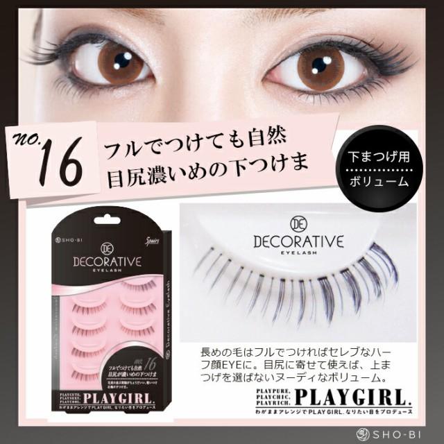 【送料無料】PLAY GIRL( プレイガール )No.16 ...