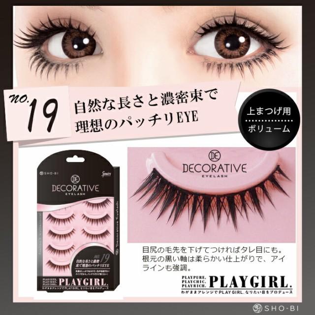 【送料無料】PLAY GIRL( プレイガール )No.19 ...