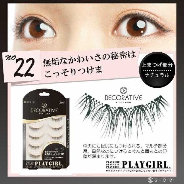 【送料無料】PLAY GIRL( プレイガール )No.22 ...