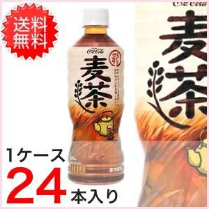【送料無料】お得な2ケースセット!! 茶流彩彩 ...