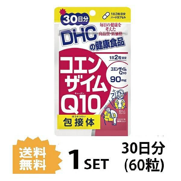 【送料無料】  DHC  コエンザイムQ10 包接体 30...