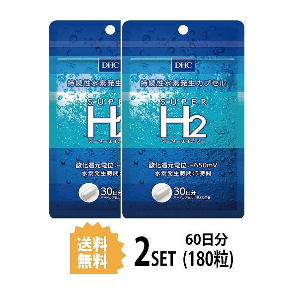 【送料無料】【2パック】  DHC スーパーエイチツ...