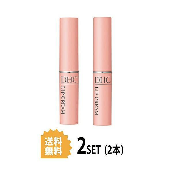 【送料無料】【2本セット】 DHC 薬用リップクリー...