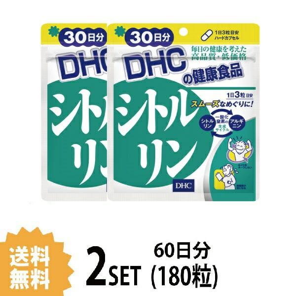 【送料無料】【2パック】  DHC シトルリン 30日分...