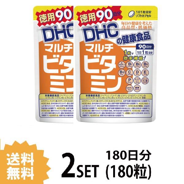 【送料無料】【2パック】  DHC  マルチビタミン ...
