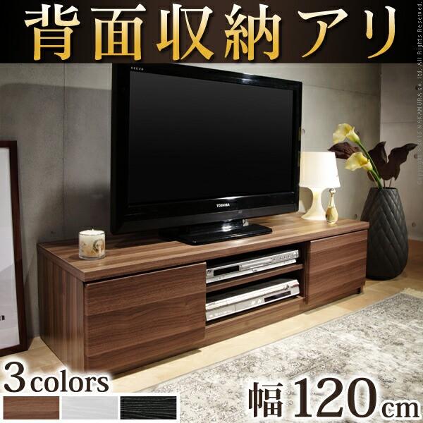 【送料無料】 テレビボード リビングボード ロー...