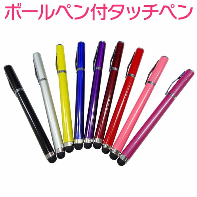タッチペン/スマートフォン/iPad/スマホ/iPod tou...