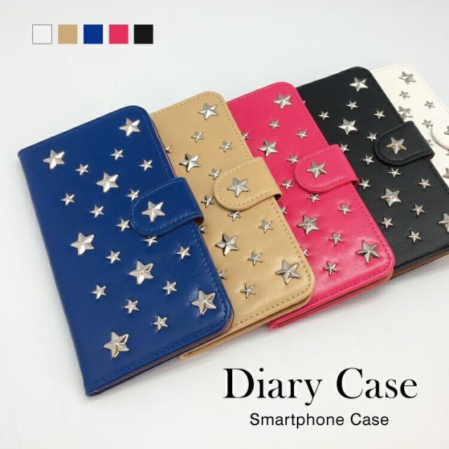スマホケース 全機種対応 手帳型 iPhoneX iPhone8...