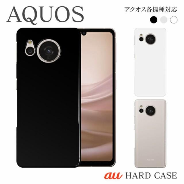 【ハードケース】AQUOS SHV38 SHV37 SHV35 SHV34 ...