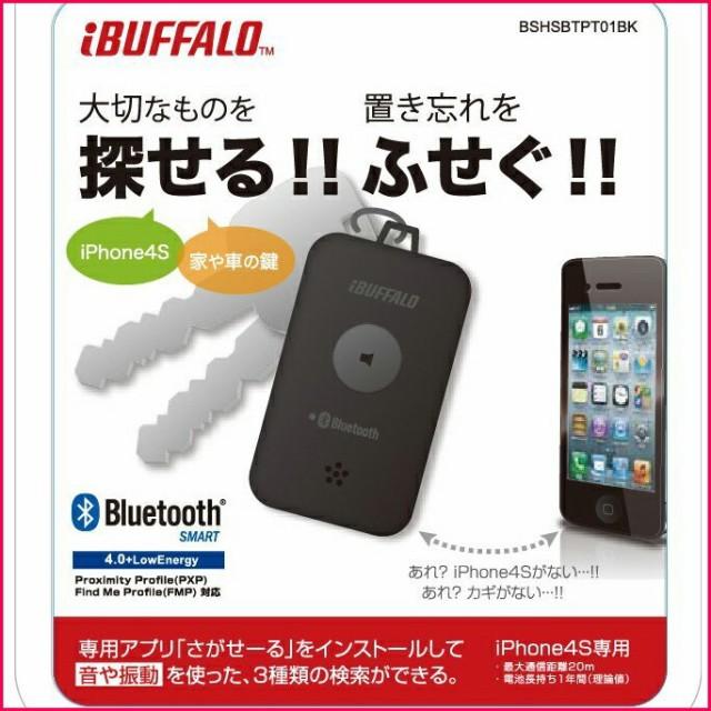 iBUFFALO BSHSBTPT01BK Bluetooth4.0+LE対応 iPho...
