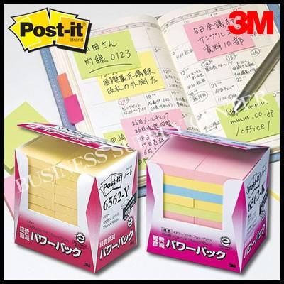 3M(スリーエム) ポスト・イット 再生紙経費節減パ...