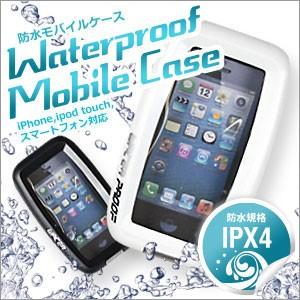 わがんせRJ328 防水モバイル/スマホケースiPhone5...