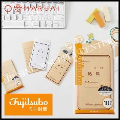 【メール便可能】マルアイ 藤壺ミニ封筒 給料袋ミ...