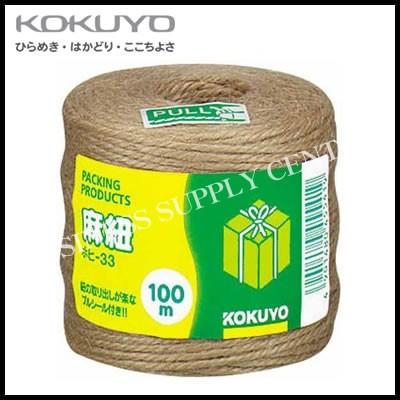 コクヨ KOKUYO  麻紐チーズ巻き<100m> ホヒ-33