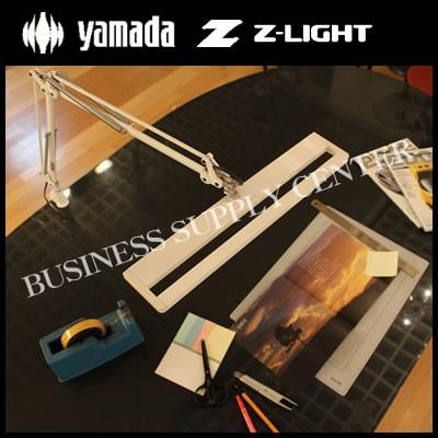 山田照明 Zライト Z-80 LEDデスクライト