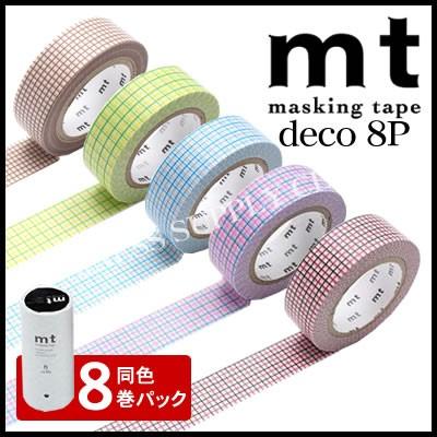 ★2016年3月新作★カモ井 マスキングテープ mt 8P...