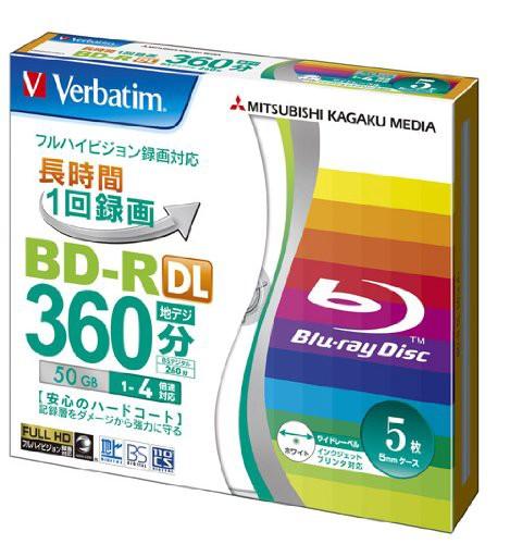 Verbatim三菱化学メディアVBR260YP5V1  録画用 ブ...