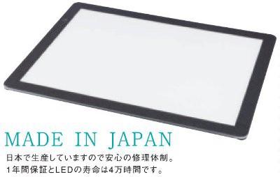 【宅配便】バンコ 33363 LEDトレース台 調光プラ...