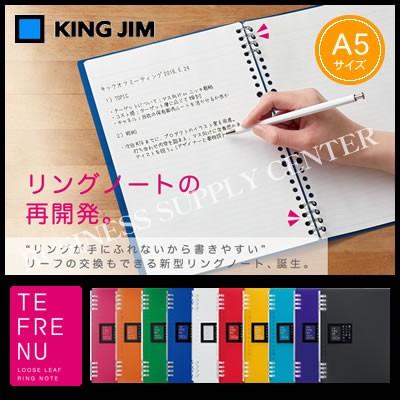 【メール便可能】キングジム リングノート テフレ...