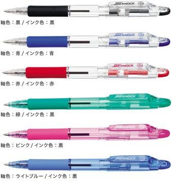 ゼブラKRB-100-○ 油性ボールペン ノック式 ジム...
