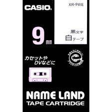カシオXR-9WE(12840) ネームランド用テープカート...