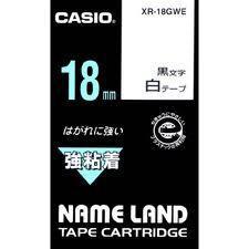 カシオXR-18GWE(38723) ネームランド用テープカー...