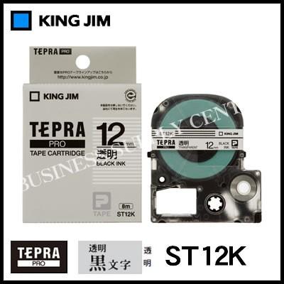 キングジム テプラPRO用 テープカートリッジ 透明...